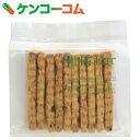 げんきタウン 柑橘Bar 10枚[げんきタウン クッキー]【あす楽対応】