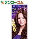 ウエラトーン ツープラスワン(2+1) クリーム 6G[ウエラ(WELLA) 白髪染め 女性用]【wella01】