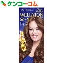 ウエラトーン ツープラスワン(2+1) 液状タイプ 7G[ウエラ(WELLA) 白髪染め 女性用]【wella02】【あす楽対応】