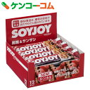 SOYJOY(ソイジョイ) 黒糖&サンザシ 30g×12本[SOYJOY(ソイジョイ) バランス栄養食品・栄養調整食品]【soi01sma】