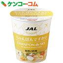 JAL ちゃんぽんですかい 39g×15個[JAL SELECTION ちゃんぽん]【送料無料】