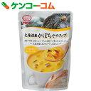 MCC 朝のスープシリーズ 北海道産かぼちゃのスープ 160g[朝のスープシリーズ 野菜スープ]【あす楽対応】