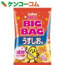 カルビー ポテトチップス ビッグバッグ うすしお味 170g×12袋[カルビー ポテトチップス スナック菓子]【ca08cp】【ca10da】【送料無料】