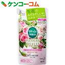 リセッシュ 除菌EX プレジャーブーケ ガーデンローズの香り つめかえ用 320ml【ko74td】【kao1610T】