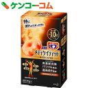 薬用バブ メディケイティッド 柑橘の香り 6錠入[バブ 入浴剤]【ko74td】【kao1610T】【あす楽対応】
