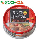 SSK サンマdeオードブル トマト煮 70g[SSK さんま缶(さんまの缶詰)]