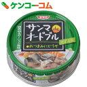 SSK サンマdeオードブル オイル漬 70g[SSK さんま缶(さんまの缶詰)]