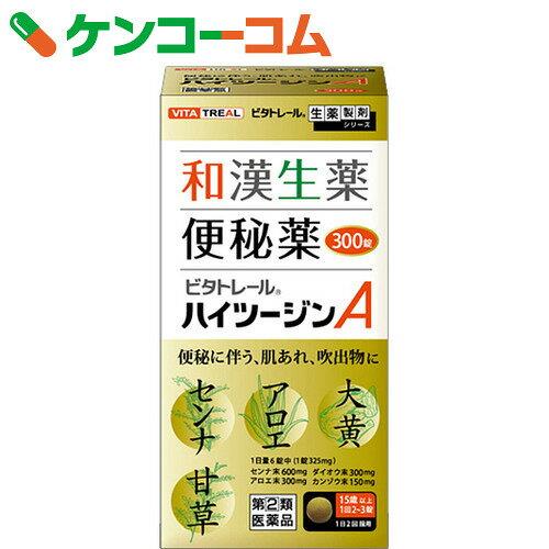 【第(2)類医薬品】ビタトレール ハイツージンA 300錠