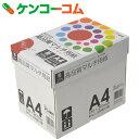 エイピーピー・ジャパン インクジェット用紙 高品質マルチ A4 500枚×5冊