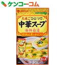 ミツカン 中華スープ 海鮮白湯 ほうれん草とかに入り 27g[ミツカン スープの素(中華スープ)]【あす楽対応】