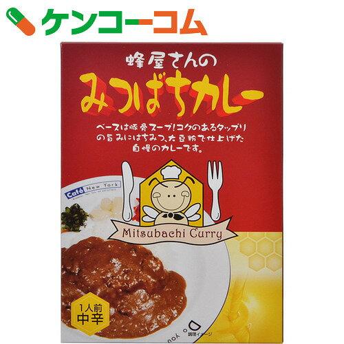 【訳あり】蜂蜜屋さんのみつばちカレー 中辛 200g