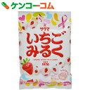 サクマ いちごミルク 100g×10袋[サクマ キャンディー]【送料無料】
