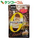 ラカント カロリーゼロ飴 ミルク珈琲味 40g×6袋
