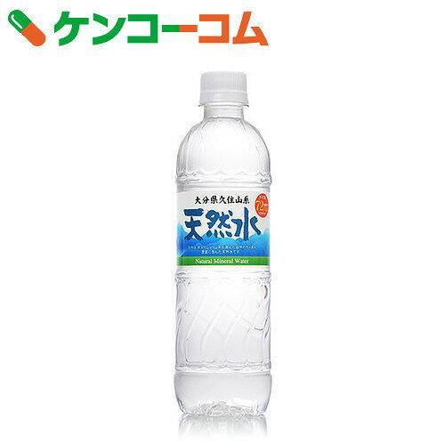 大分久住山系 天然水 ミネラルウォーター シリカ水 500ml×24本【19_k】【送料無料】