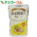 ムソー 国産野菜のカレー 甘口 200g[ムソー カレー(レトルト)]