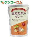 ムソー 国産野菜のカレー 辛口 200g[ムソー カレー(レトルト)]