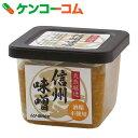 ムソー 天然醸造 信州味噌 500g[ムソー 味噌(みそ)]【あす楽対応】