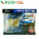 プログレ450 5点LED[コトブキ工芸 水槽]【送料無料】