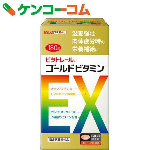 ビタトレール ゴールドビタミンEX 180錠