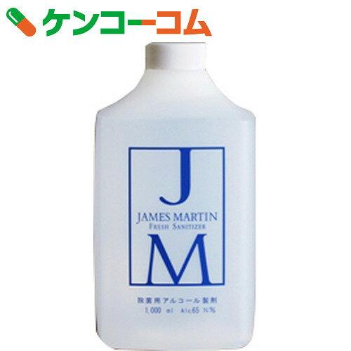 ジェームズマーティン フレッシュサニタイザー 詰替用 1000ml