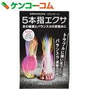 バランストーン 5本指エクサ ピンク フリーサイズ(22.0-24.5cm)[バランストーン アーチケア]