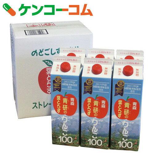 青研の葉とらずりんご100 1000g×6本[青研 りんごジュース(リンゴジュース)]【あす楽対応】【送料無料】