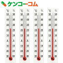 クレセル 園芸用 温度計 タテ4本セット DP-7S4