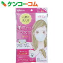 【期間限定】アイリスオーヤマ 美フィットマスク 小さめサイズ 7枚+1枚 H-PK-BF8S[アイリスオーヤマ マスク]