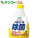 フマキラー キッチン用 アルコール除菌スプレー つけかえ用(詰め替え用) 400ml【9_k】