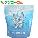 ナノ水素スパ 1000g[水素入浴剤]【送料無料】