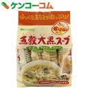創健社 五穀大黒スープ 4食入[創健社 スープ]