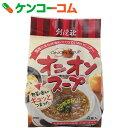 創健社 オニオンスープ 4食入[創健社 オニオンスープ]【あす楽対応】