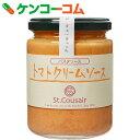 サンクゼール パスタソース トマトクリームソース 220g[サンクゼール クリームソース(パスタソース)]