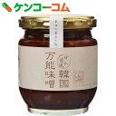 サンクゼール 韓国万能味噌 サム醤風 210g[サンクゼール 韓国味噌]