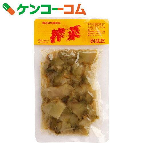【訳あり】創健社 べに花一番 搾菜(ザーサイ) 150g