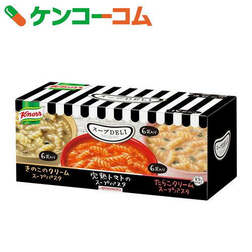 クノール スープDELI バラエティボックス 18袋入【13_k】