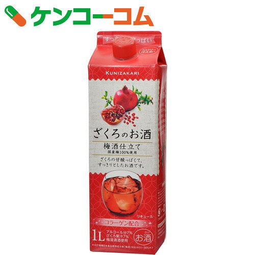 国盛 ざくろのお酒 梅酒仕立 パック 7% 1L