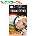 頭皮の血行促進リキャップ[頭皮マッサージ]【送料無料】