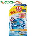 トップ スーパーNANOX(ナノックス) つめかえ用 特大 950g[NANOX(ナノックス) コンパクト洗剤]