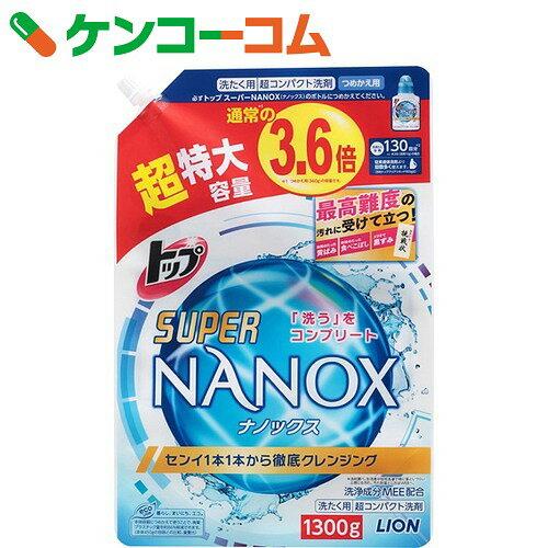 トップ スーパーNANOX(ナノックス) つめかえ用 超特大 1300g【uq5】【rank】