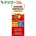 カゴメ トマトジュース 食塩無添加 200ml×24本[カゴメ トマトジュース リコピン 機能性表示食品 無塩]【kgm1707】【kgm1706】