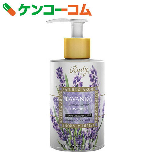 Nature&Arome リキッドソープ ラベンダー 300ml