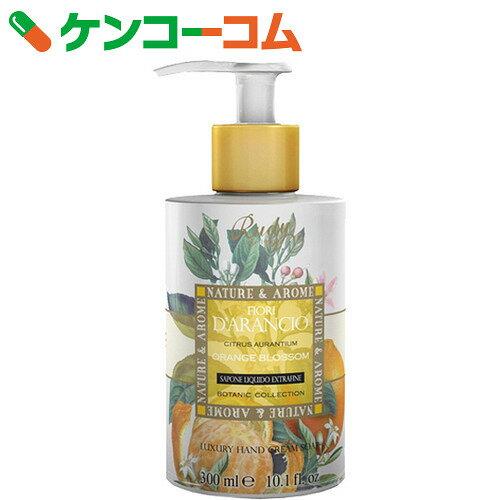 Nature&Arome リキッドソープ オレンジブロッサム 300ml