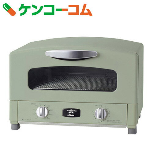 アラジン グリル&トースター グリーン CAT-G13A(G)【送料無料】