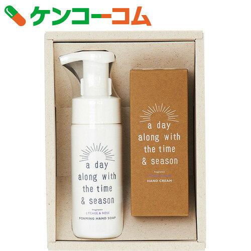 a day ハンドケアギフトセット ライチ&ローズ【送料無料】