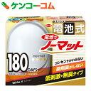 電池でノーマット 180日用セット ホワイト×シルバー 電池付[電池でノーマット 電子蚊取り器(電池式)]