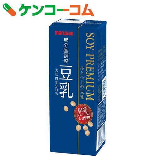 マルサン ひとつ上の豆乳 成分無調整 200ml×24本【mrsn1709】