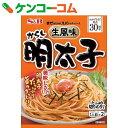 まぜるだけのスパゲッティソース 生風味からし明太子 53.4g