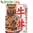 グリコ DONBURI亭 牛丼 160g[DONBURI亭どんぶり(レトルト)]【あす楽対応】