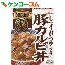グリコ DONBURI亭 豚カルビ丼 160g[DONBURI亭どんぶり(レトルト)]